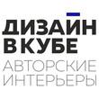 Logotip yell dizayn v kube avtorskie interiery small
