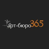 Art byuro 365 med