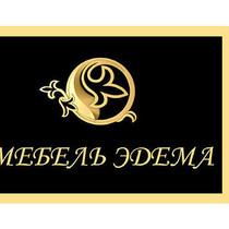 МЕБЕЛЬ ЭДЕМА