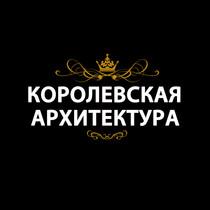Logo iphone 8 2 kopiya korolevskaya arhitektura sadovye skulptury i fontany med