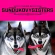 525682 467097316673310 1032800676 n dizayn studiya sundukovy sisters small