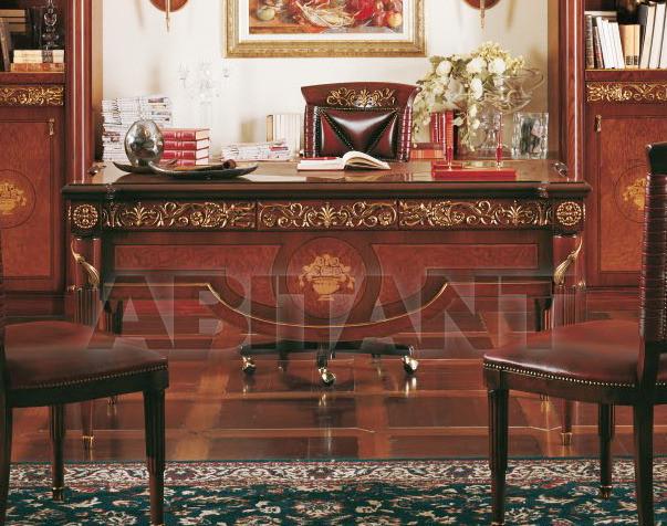 Купить Стол письменный AR Arredamenti Botticelli 811