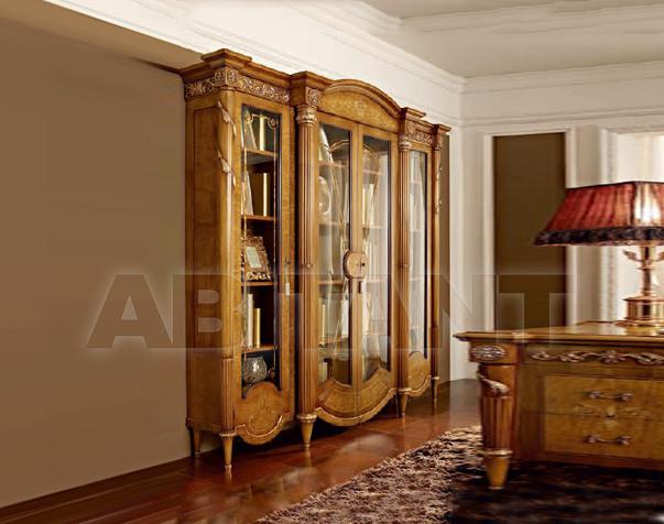 Купить Витрина AR Arredamenti Amadeus 912/A