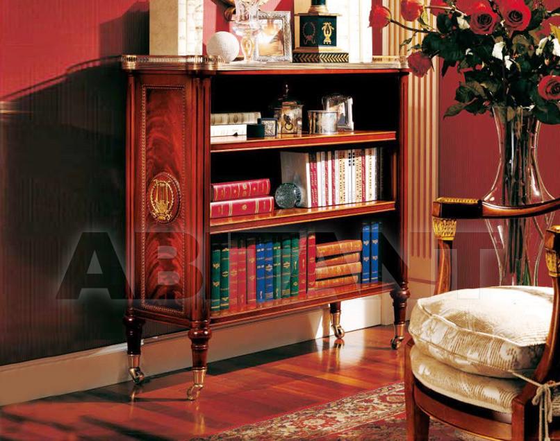 Купить Стеллаж Armando Rho Elegance A677