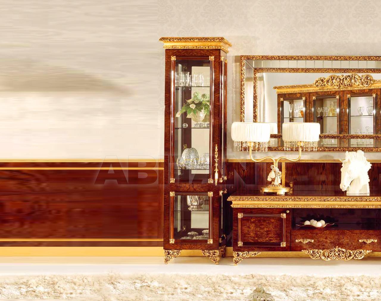 Купить Витрина AR Arredamenti Grand-royal 400