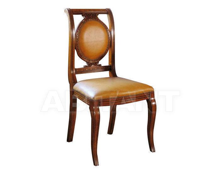 Купить Стул Veneta Sedie Seating 8177S