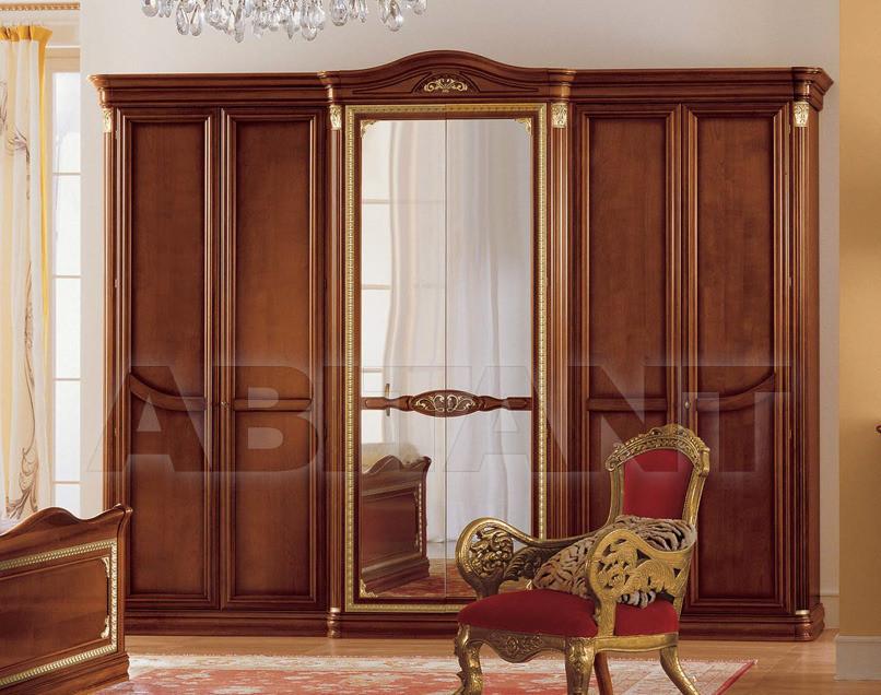 Купить Шкаф гардеробный San Michele Capri 15216