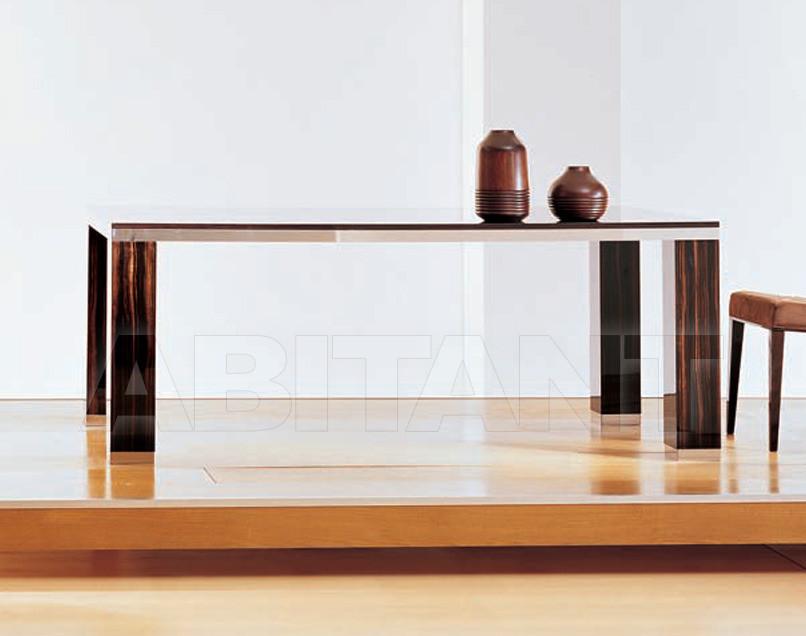 Купить Стол обеденный Malerba Oneandonly UP300