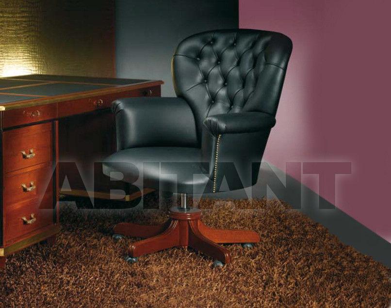 Купить Кресло для кабинета Veneta Sedie Seating 8348A