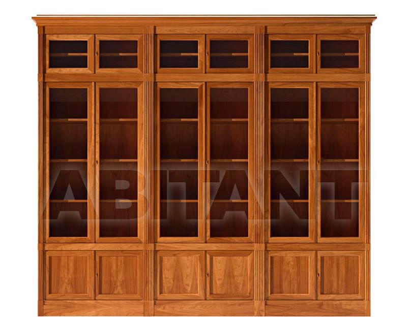 Купить Библиотека Morelato Classic FS3010186