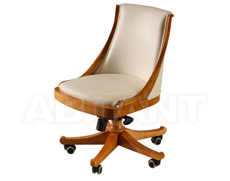 Купить Кресло для кабинета Morelato Classic 5189