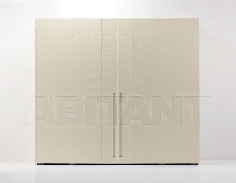 Купить Шкаф гардеробный MD House Geo Armadi C251