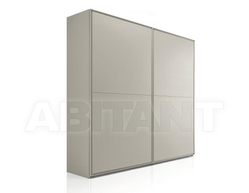 Купить Шкаф гардеробный MD House Geo Armadi C253