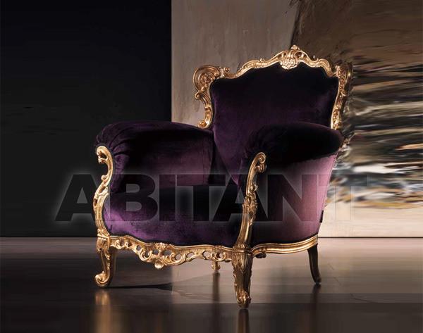 Купить Кресло ARTÙ Khaos Khaos 2009 ARTÙ