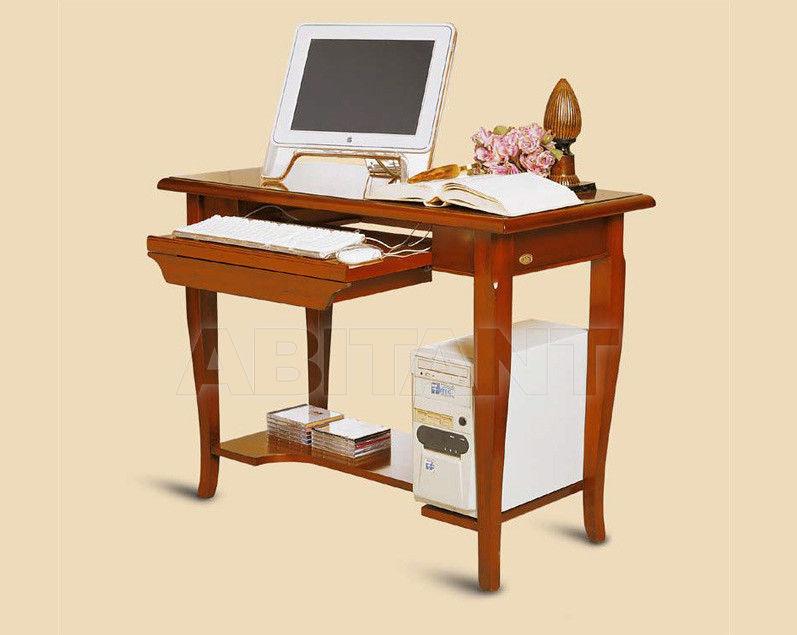 Купить Стол компьютерный Casa Fugipe Antiquariato 872