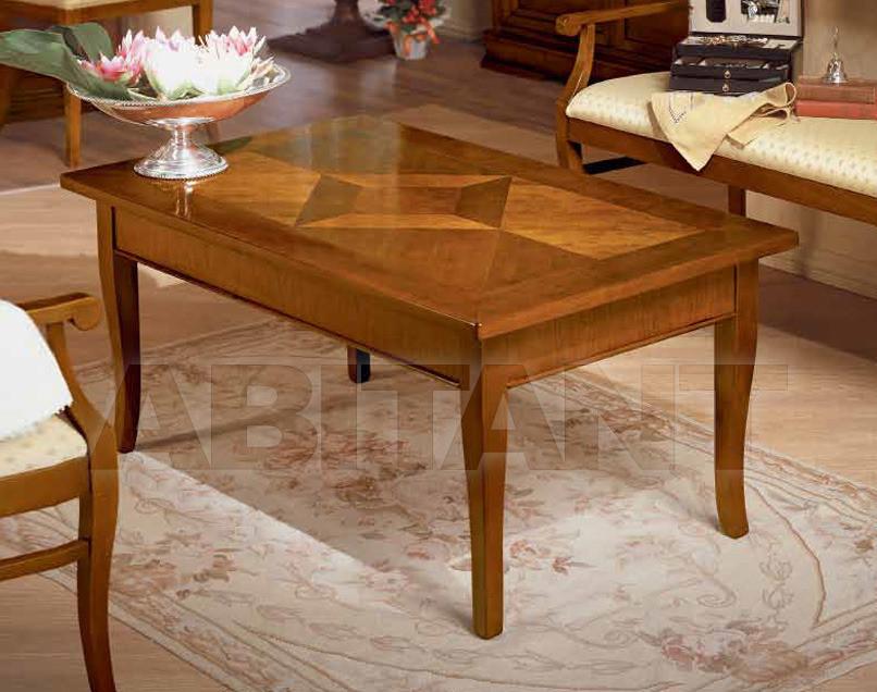 Купить Столик журнальный Casa Fugipe Antiquariato 881