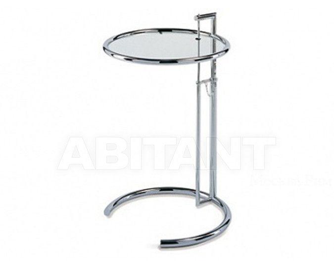 Купить Столик приставной Funzionalismo Tavoli 030