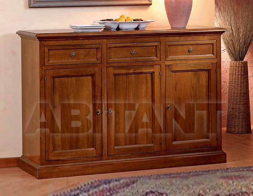 Купить Комод Gnoato F.lli S.r.l. Orizzonti 2963