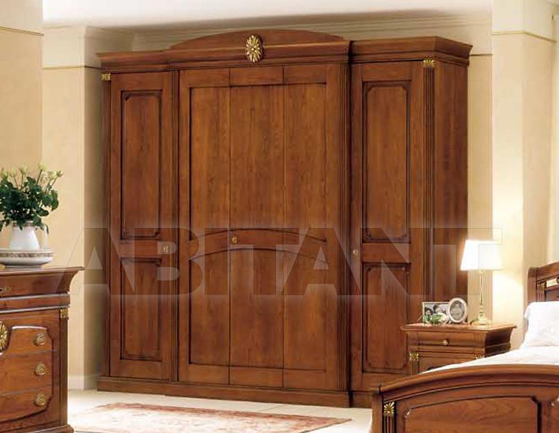 Купить Шкаф гардеробный Favero Piazza Navona 5200