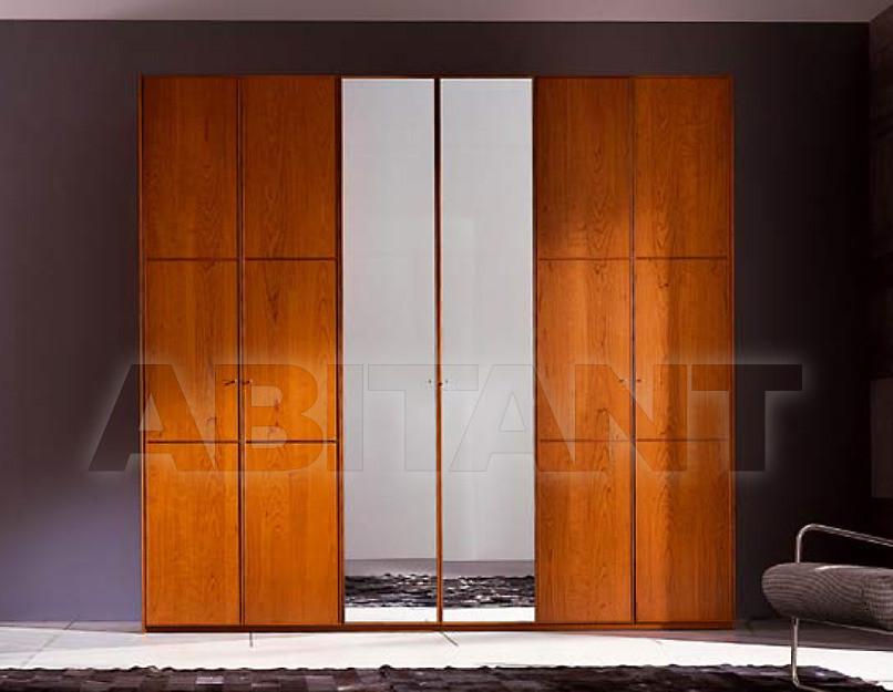 Купить Шкаф гардеробный Favero Armadi BC1130