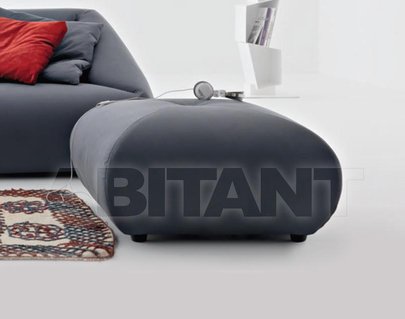 Купить Пуф Mimo Divani 103735
