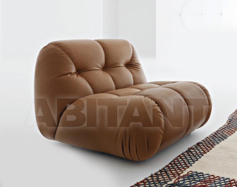 Купить Кресло Mimo Divani 106201