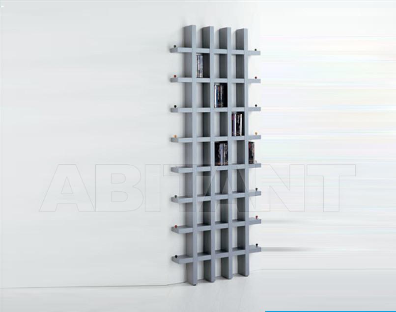 Купить Этажерка Vismara Design Modern box by box 218