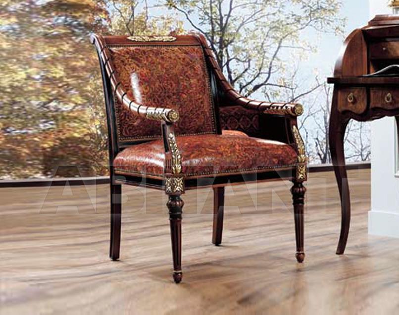 Купить Кресло Tecni Nova Argento 1203 37