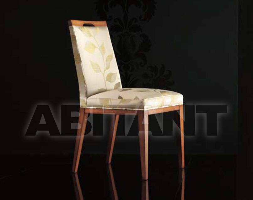 Купить Стул Tecni Nova Argento 1257 114
