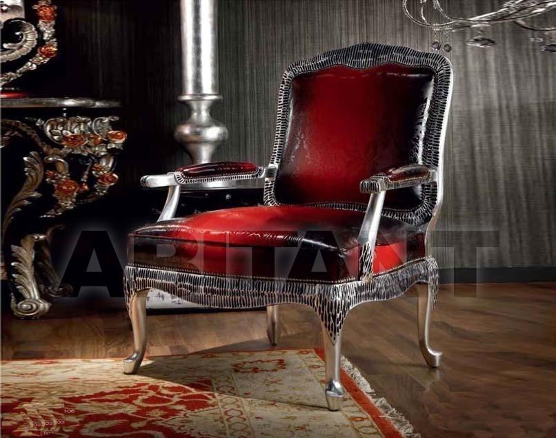Купить Кресло Tecni Nova Diamond 1201