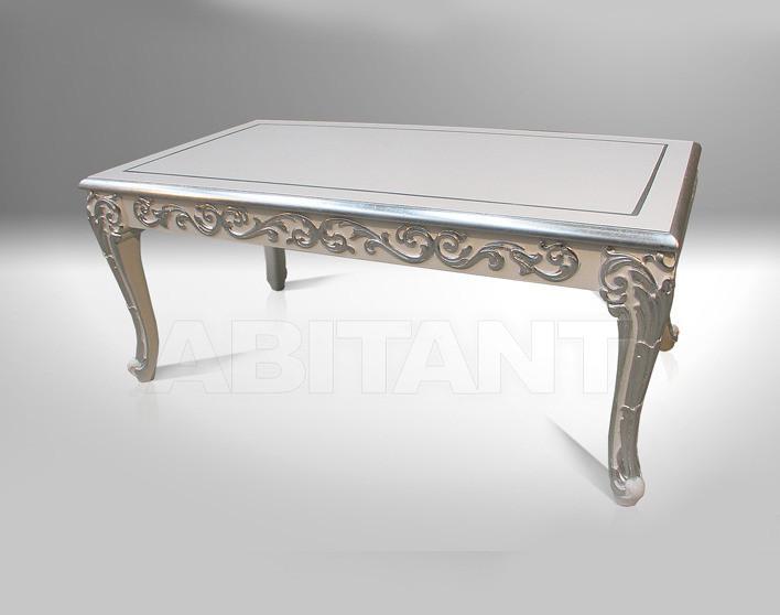 Купить Столик кофейный T.N.B. Palace 8585