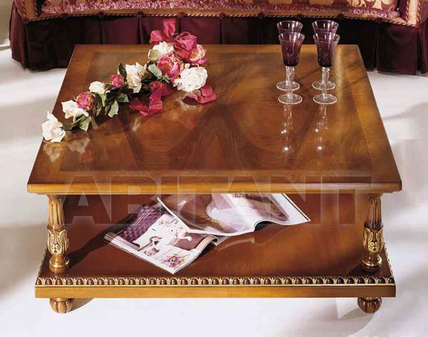 Купить Столик журнальный Bianchini Lorca 1052/B
