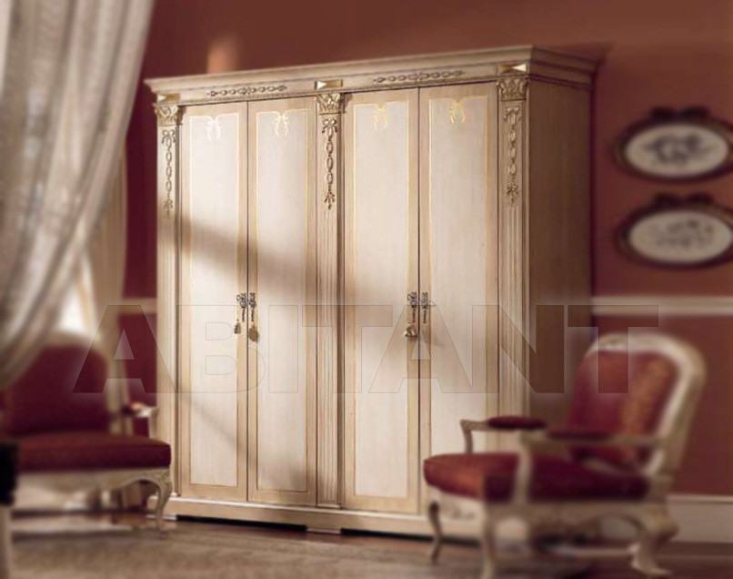Купить Шкаф гардеробный Tecni Nova Inspiration 4061/40