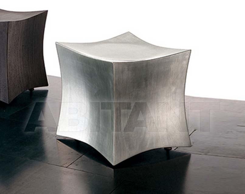 Купить Столик приставной Fratelli Boffi Hanoi 2107