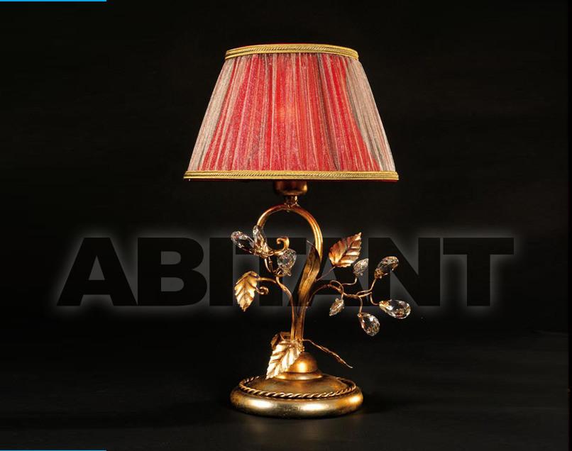 Купить Лампа настольная Nuova Montart History Book 1 1343/1LP
