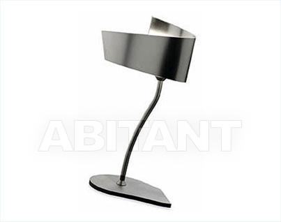 Купить Лампа настольная ADO Pujol Iluminacion Novedades 2009 PS-919PL