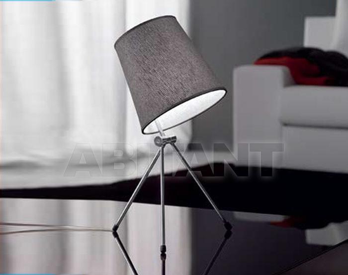 Купить Лампа настольная Clip Pujol Iluminacion Novedades 2010 PS-931