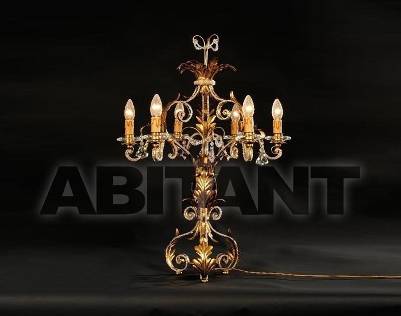 Купить Лампа напольная Nuova Montart History Book 1 1350/6L