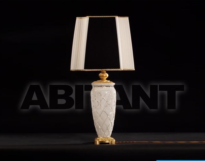 Купить Лампа настольная Nuova Montart History Book 1 1337/LP