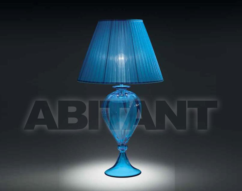 Купить Лампа настольная Italamp Cult Edition 8054/LG