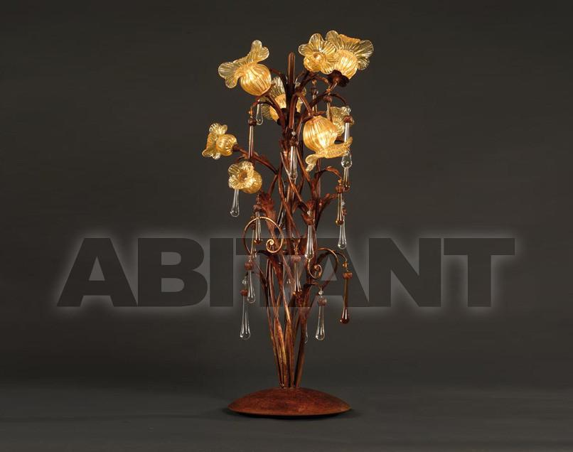 Купить Лампа настольная Nuova Montart Jacqueline 1342/4L+4