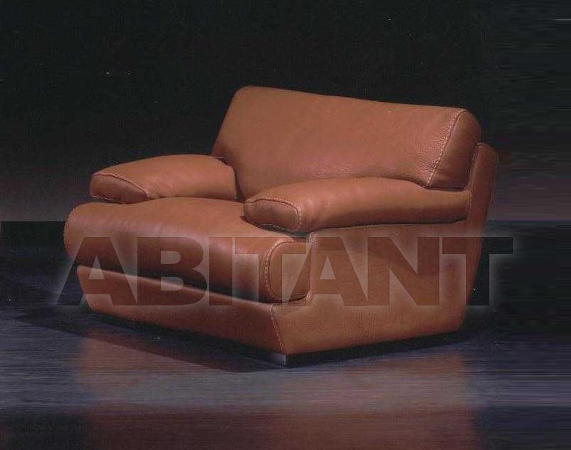 Купить Кресло Cattaneo F.Lli Cattaneo Ratell poseidon armchair