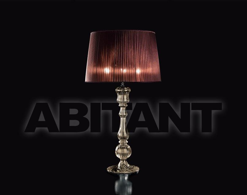 Купить Лампа настольная Italamp White 8006/C