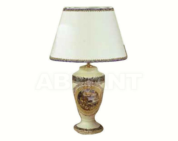 Купить Лампа настольная Sarri Byblos 12425G B99
