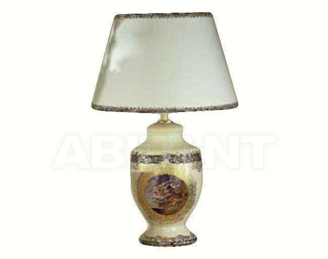Купить Лампа настольная Sarri Byblos 49425G B99