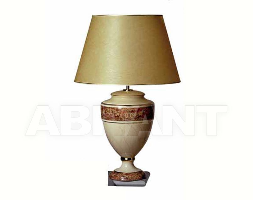 Купить Лампа настольная Sarri Corinto 92867G  B88