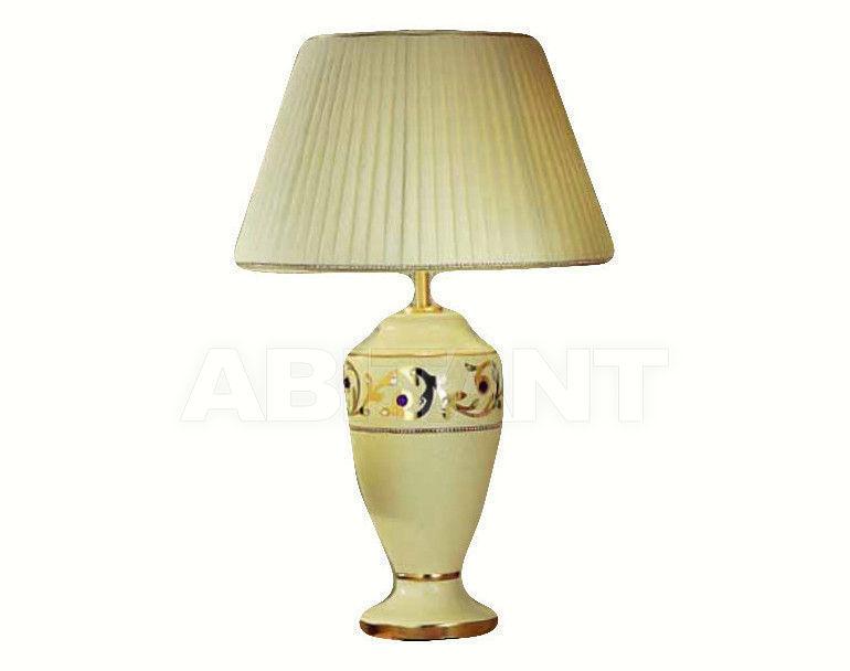 Купить Лампа настольная Sarri Elite 70256G B12