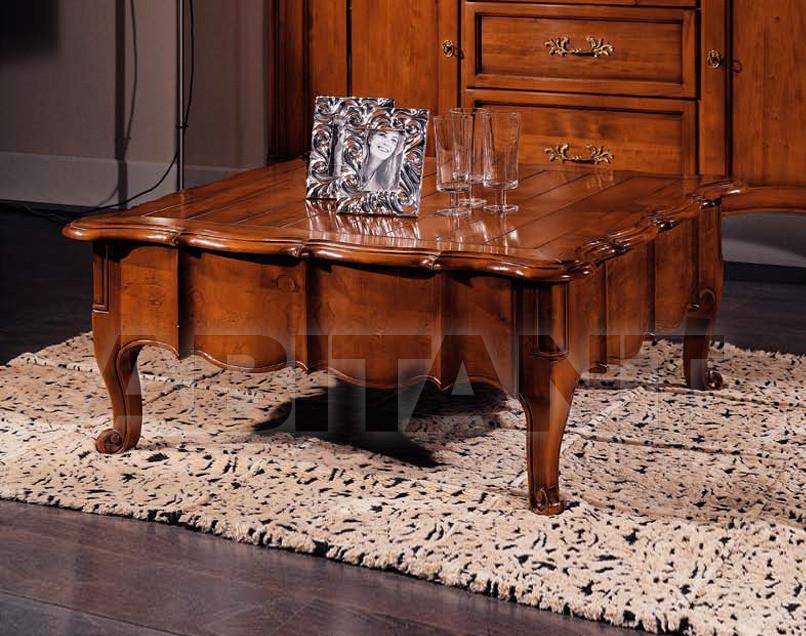 Купить Столик журнальный Metamorfosi Art Deco 1141