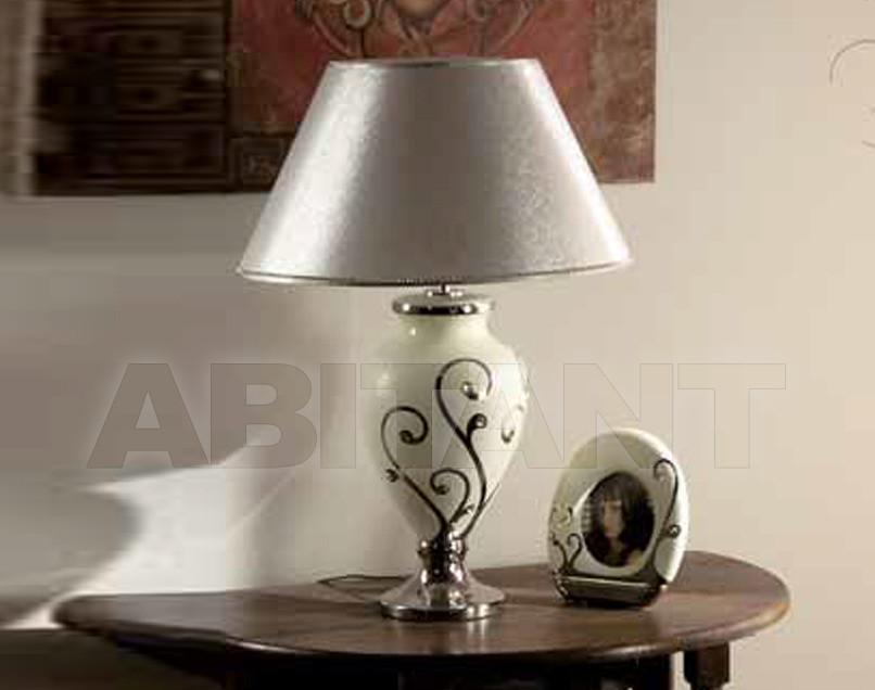 Купить Лампа настольная Sarri Paradise Silver 90279G B73