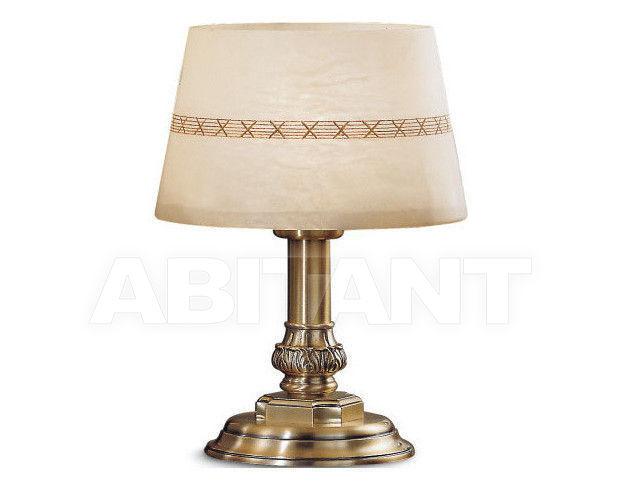 Купить Лампа настольная Possoni Illuminazione Alabastro 2900/LG